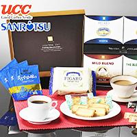 UCC職人の珈琲&フィガロ・スイートパイセット