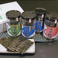 佐賀海苔三昧4本セット