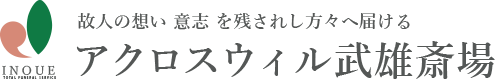 スマホトップロゴ